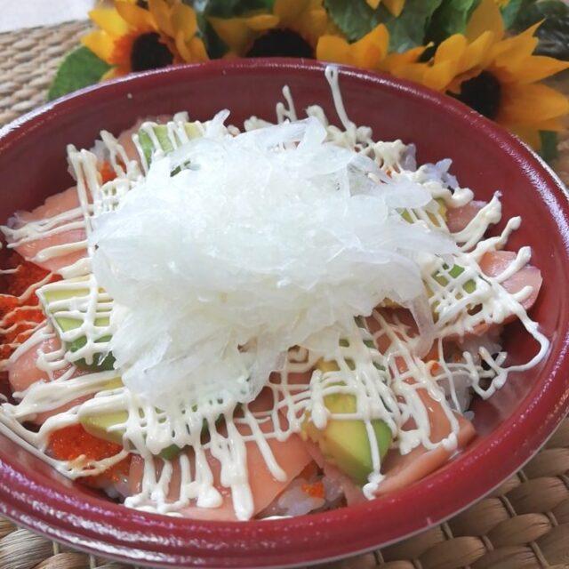 サーモンアボカド丼のアップ