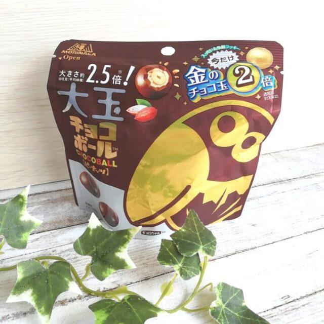 大玉チョコボールのパッケージ