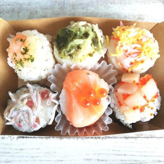 色とりどりのはなまめ寿司