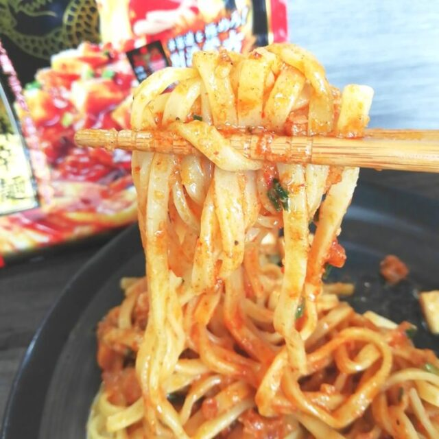 全量の辣油を入れた蒙古タンメン中本を実食