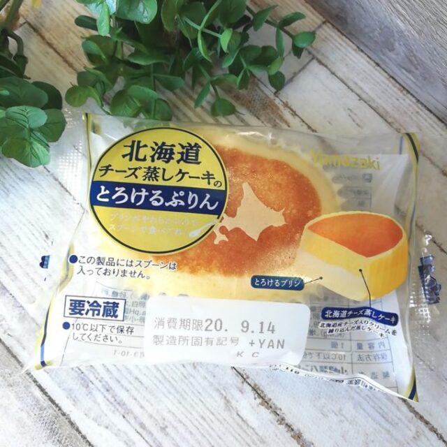 北海道チーズ蒸しケーキのとろけるプリンのパッケージ