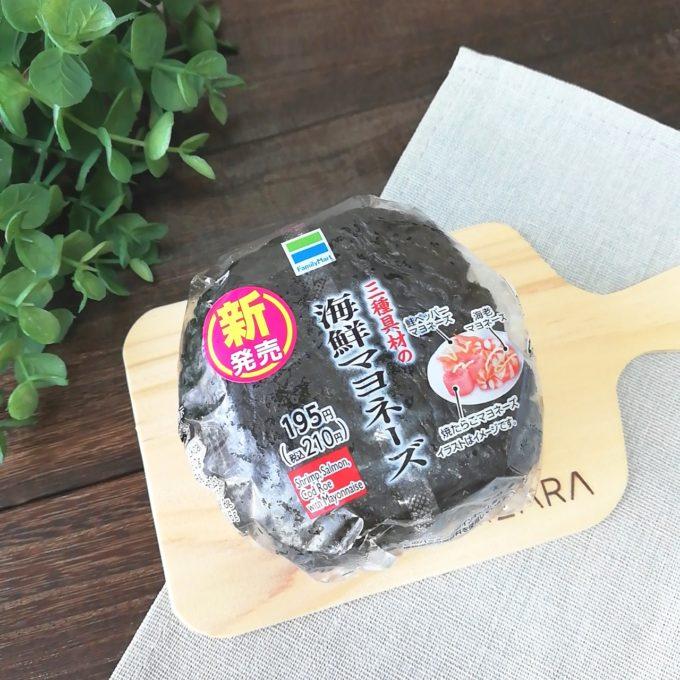 三種具材の海鮮マヨネーズおむすびのパッケージ
