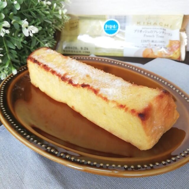 ブリオッシュのフレンチトーストとパッケージ