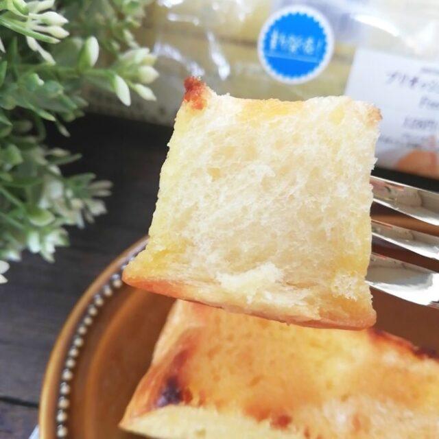 ブリオッシュのフレンチトーストの断面