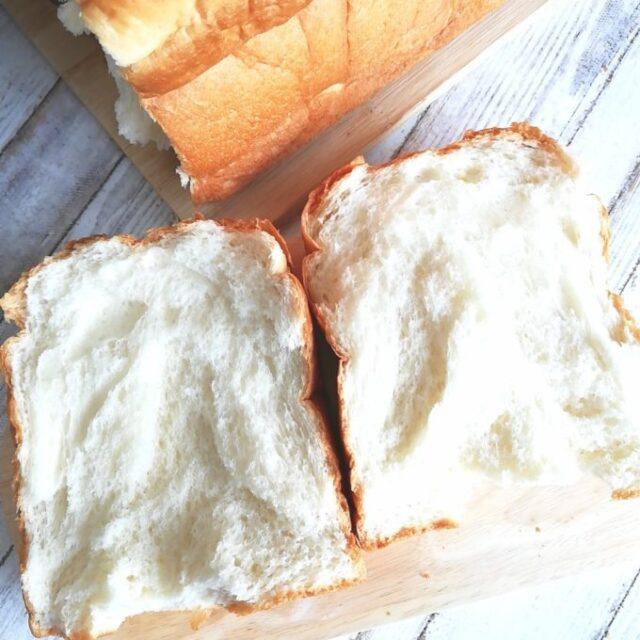 業務スーパーの天然酵母食パンの断面