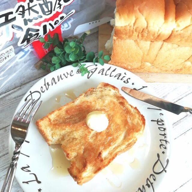 業務スーパーの天然酵母食パンとメイプルシロップアレンジ