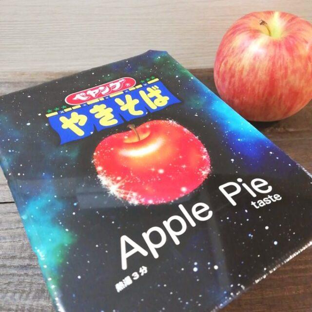 ペヤングアップルパイ味のパッケージ