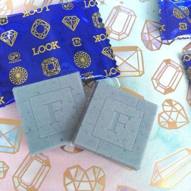 ルック青い宝石のチョコレート2枚