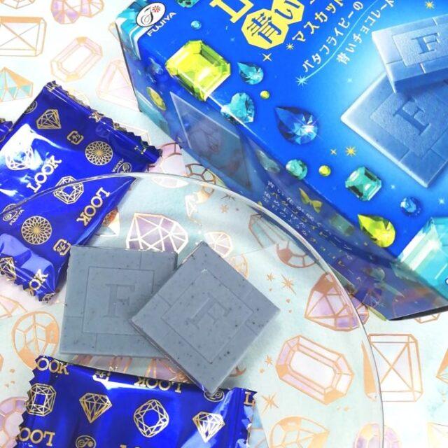 ルック青い宝石のパッケージと青いチョコレート
