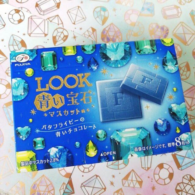 ルック青い宝石のパッケージ