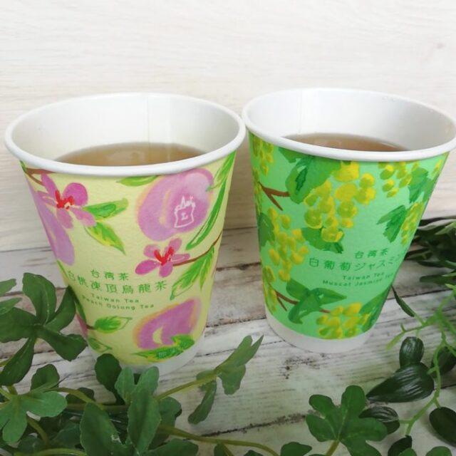 ローソンウチカフェの台湾茶2種