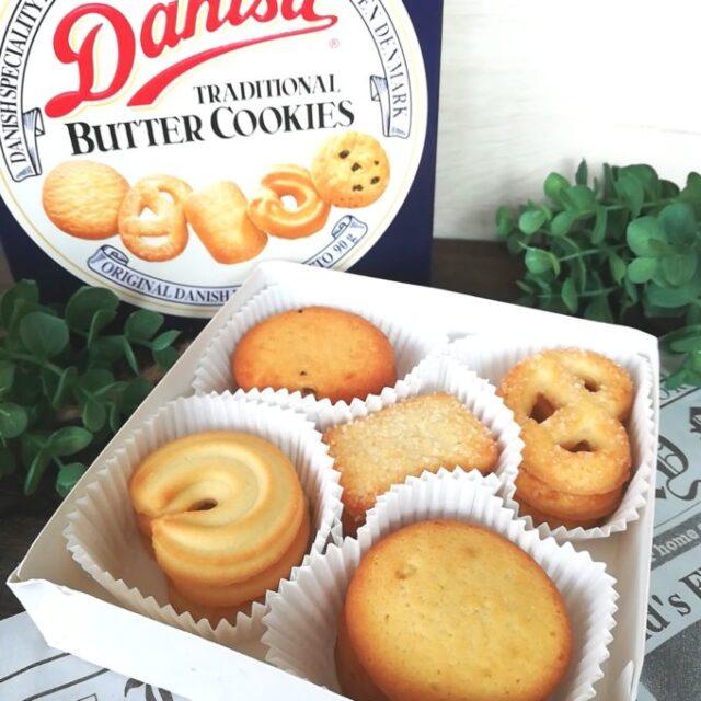 ダニサバタークッキー90gのクッキーとパッケージ
