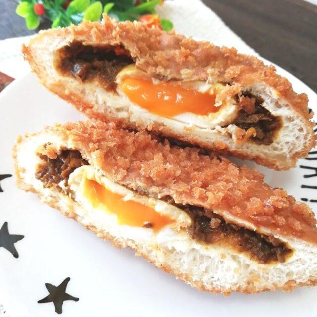 ローソン新作カレーパン「とろ~り半熟卵入りカレーパン」の断面