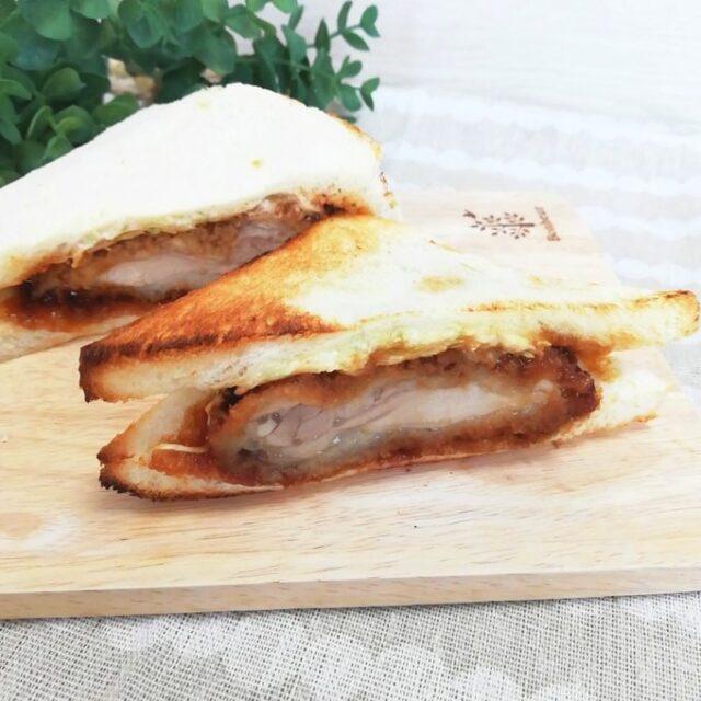 ファミマのサンドイッチ「チキンカツサンド」をトースト