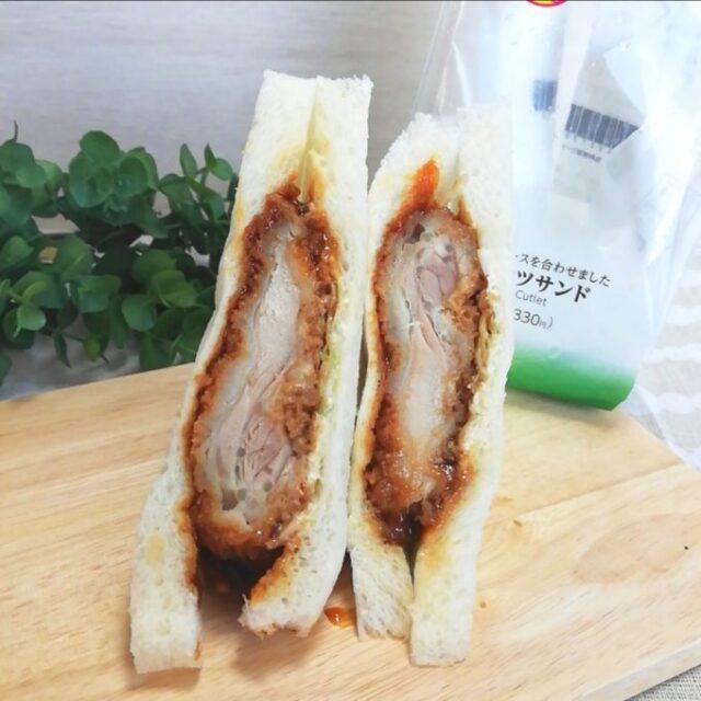 ファミマのサンドイッチ「チキンカツサンド」とパッケージ
