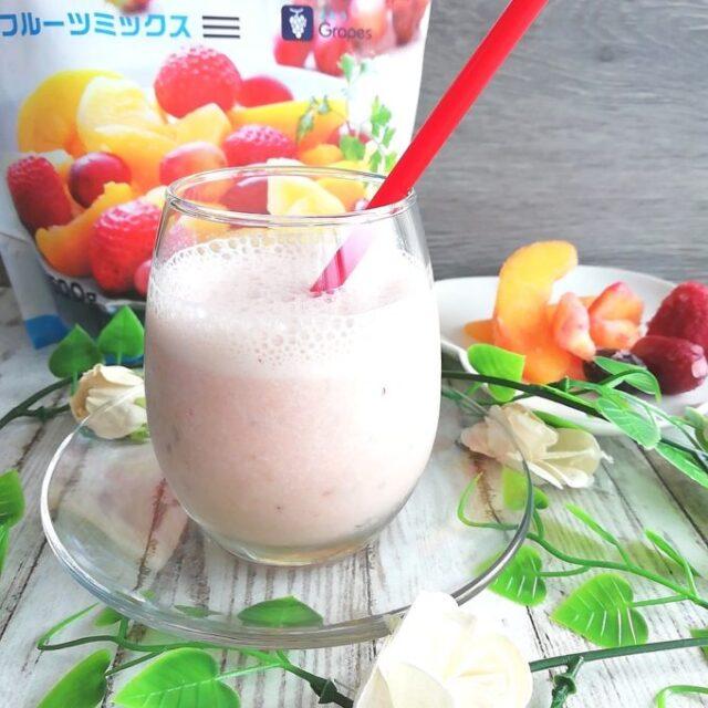 業務スーパーの冷凍フルーツミックスをスムージーにアレンジ