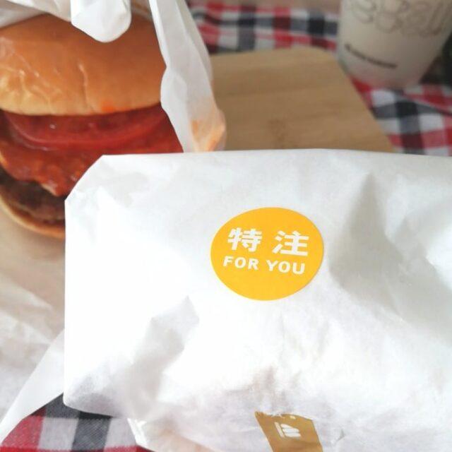 モスチーズバーガーの特注