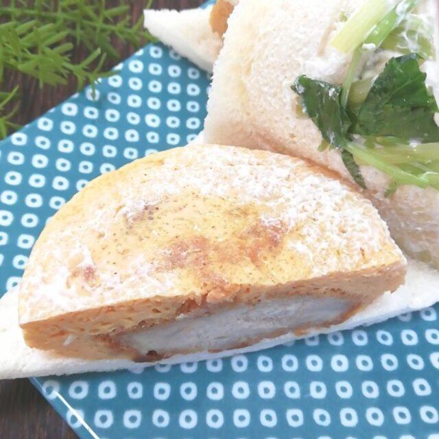 ローソンのサンドイッチ「三つ葉入りかつとじサンド」の中身