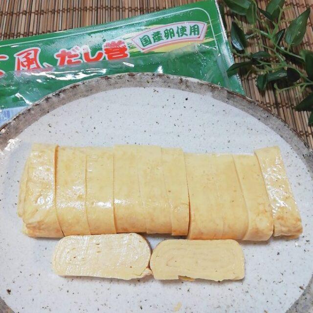 業務スーパーの卵焼き「京風だし巻」の全容