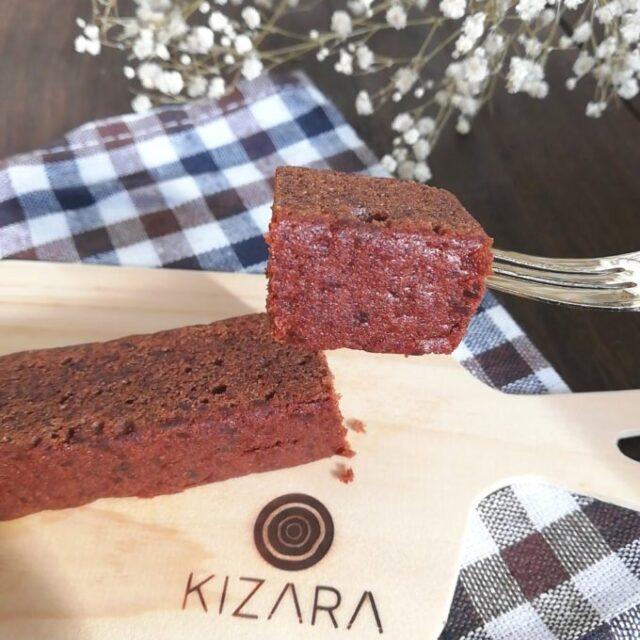 ファミマと丸福珈琲店のコラボ焼き菓子「濃いコーヒースティックパウンドケーキ」を実食