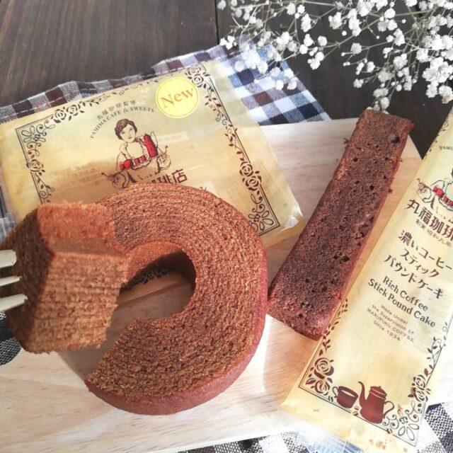 ファミマと丸福珈琲店のコラボ焼き菓子2品