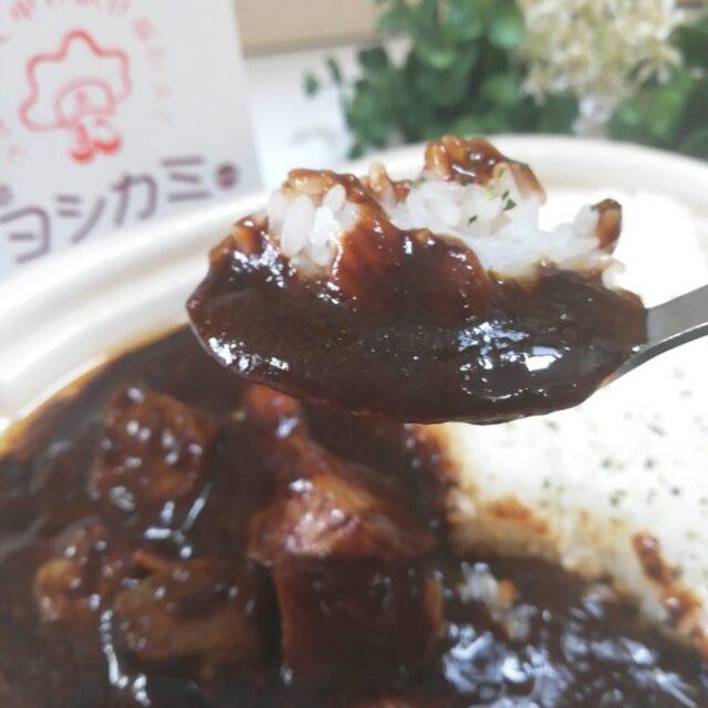 ローソン×ヨシカミのビーフシチューのお弁当を実食