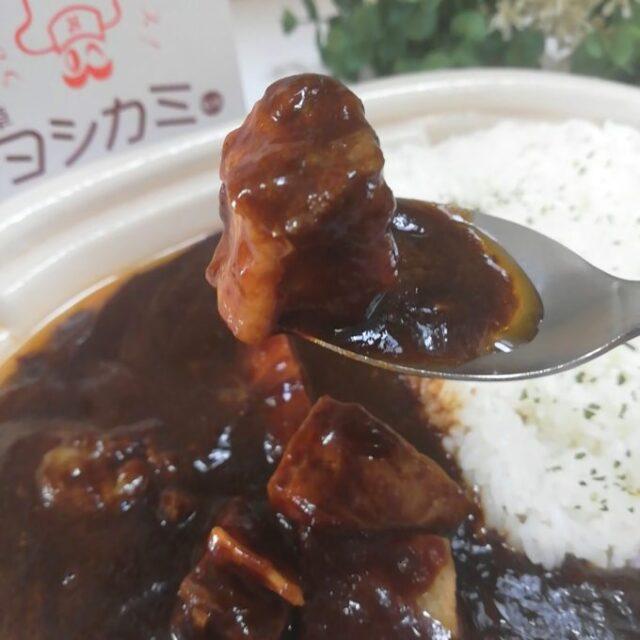 テレビでやってたコンビニ対決の「浅草ヨシカミ監修ビーフシチューのお弁当」のお肉