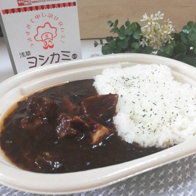 ローソン×ヨシカミのビーフシチューのお弁当とロゴ