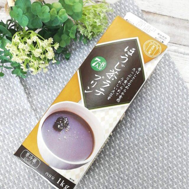 業務スーパーのほうじ茶ラテプリンのパッケージ