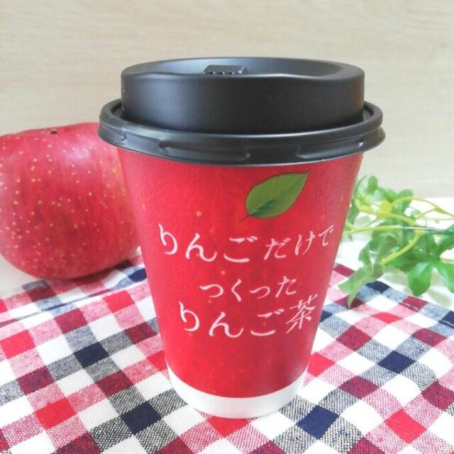 ローソンのりんごだのけでつくったりんご茶のパッケージ