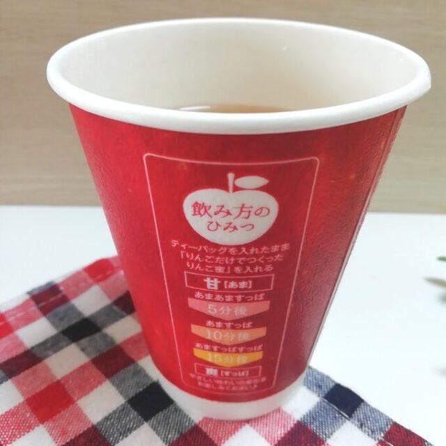 ローソンのりんごだけでつくったりんご茶の味の変化の説明