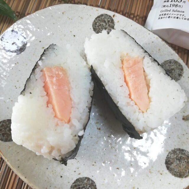 ローソンの焼鮭ハラミの断面