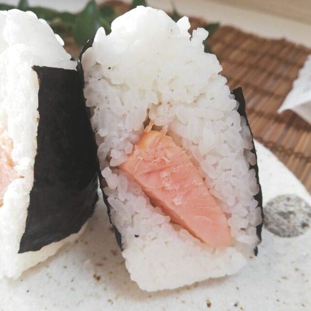 ローソンの焼鮭ハラミのサーモン
