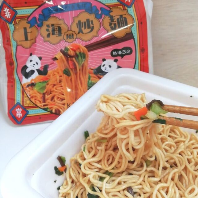 カルディの上海風炒麺とパッケージ