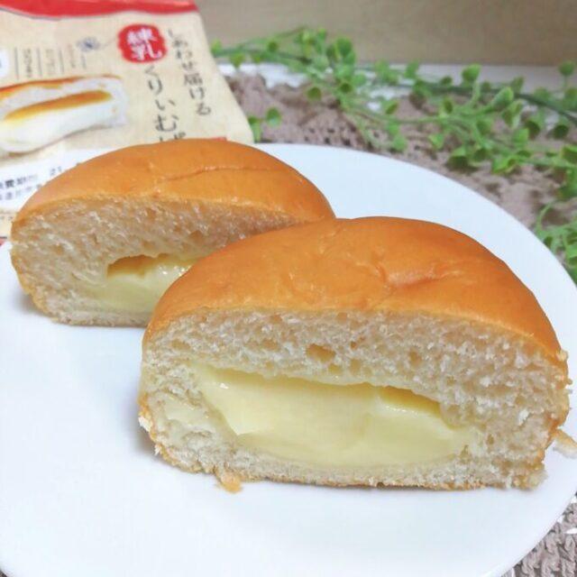 菓子パン新商品「しあわせ届ける練乳くりぃむぱん」の断面