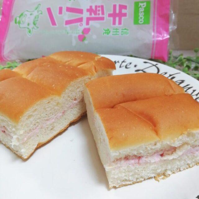 菓子パン新商品「パスコ牛乳パンいちご」の断面