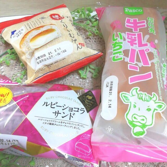 菓子パン新商品の3品