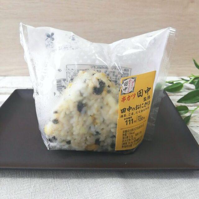 ローソンの串カツ田中のおにぎりのパッケージ