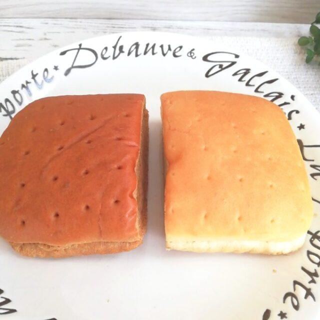 セブンイレブンの2色の牛乳パンの中身