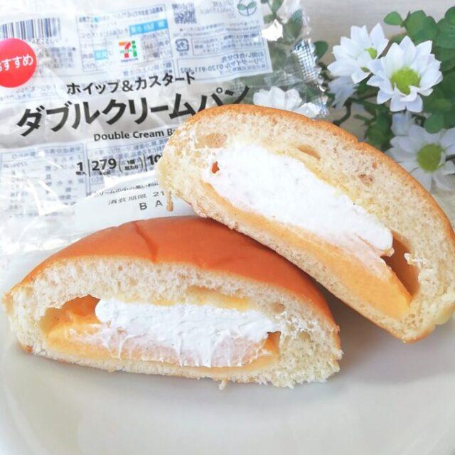 セブンイレブンのダブルクリームパンとパッケージ