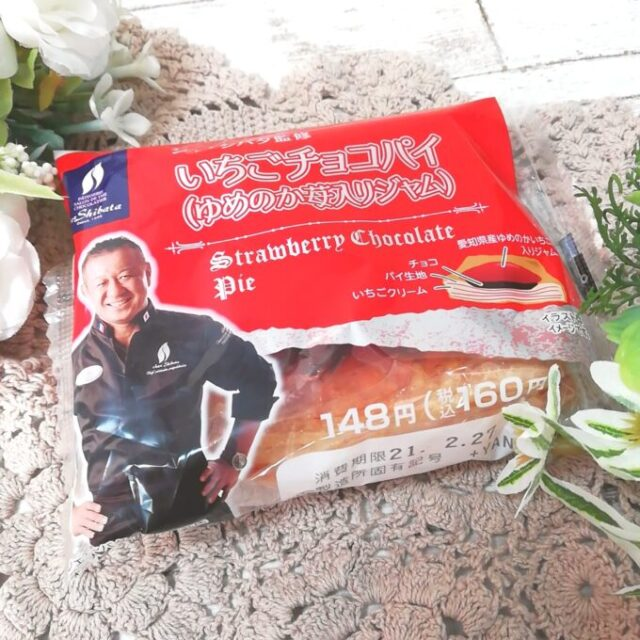 ローソン×シェシバタのいちごチョコパイのパッケージ