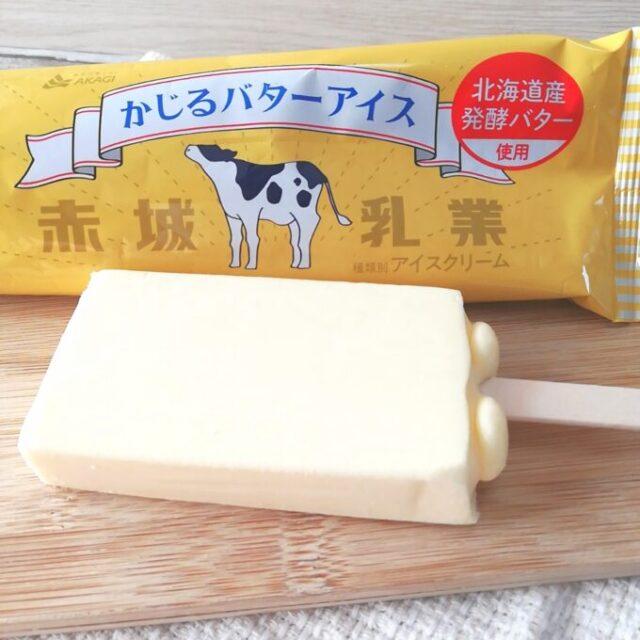 かじるバターアイスとパッケージ