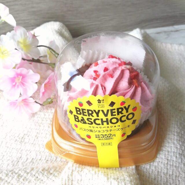 ローソンのベリベリバスショコバスク風ショコラチーズケーキのパッケージ