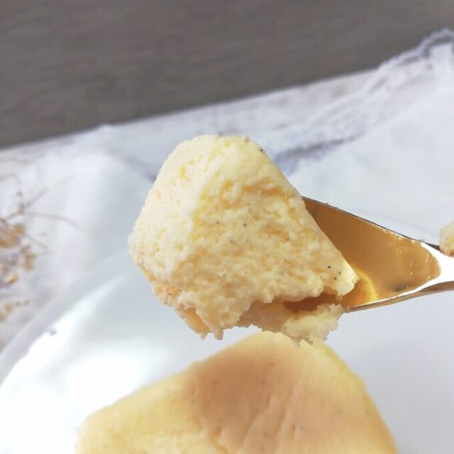 セブンイレブンのバニラ香るチーズテリーヌを実食