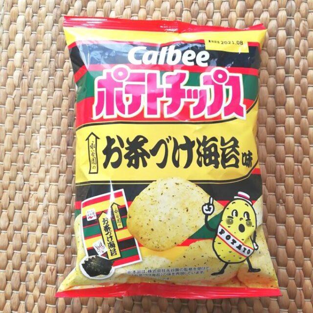 ポテトチップス×永谷園の「お茶づけ海苔味」のパッケージ