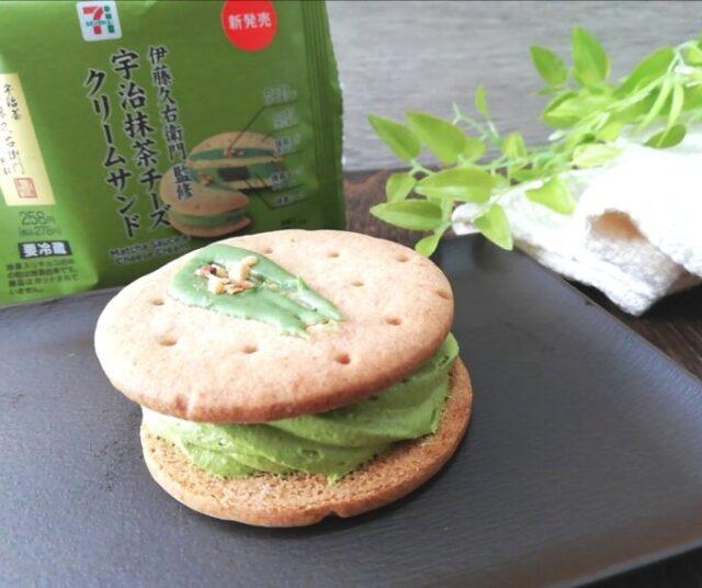 セブンイレブンの伊藤久右衛門監修宇治抹茶チーズクリームサンドとパッケージ