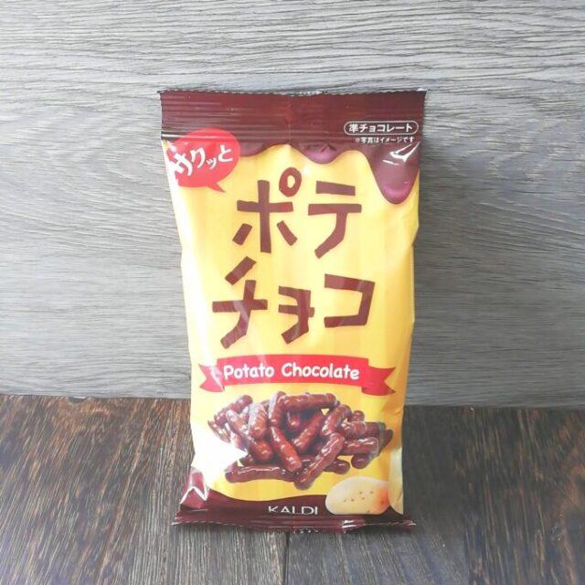カルディのポテチョコのパッケージ