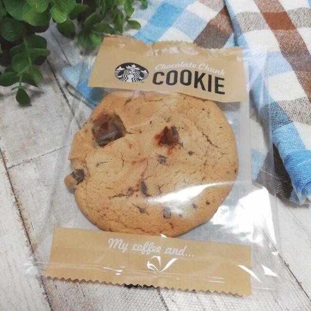 スタバのチョコレートチャンククッキーのパッケージ