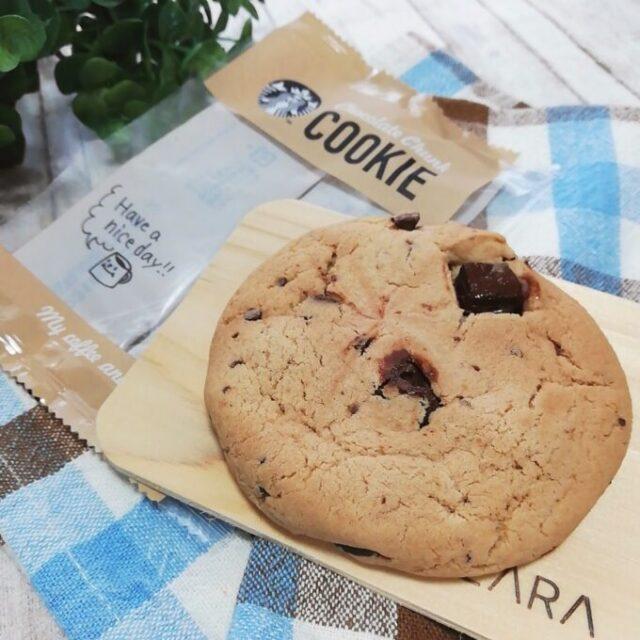 スタバのチョコレートチャンククッキーとパッケージ