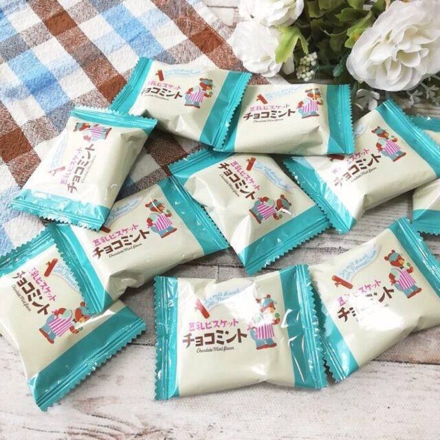 カルディの豆乳ビスケットチョコミントの個包装